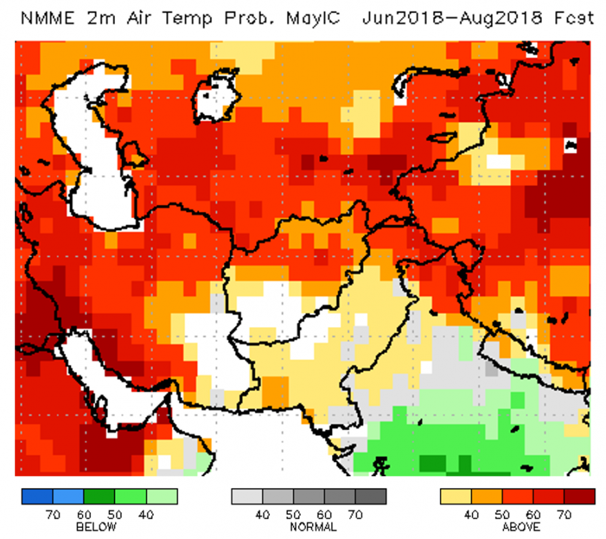 Temperature forecast anomaly (June—August) over Afghanistan.