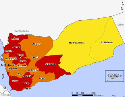 Yemen October 2016 Food Security Projections for February to May